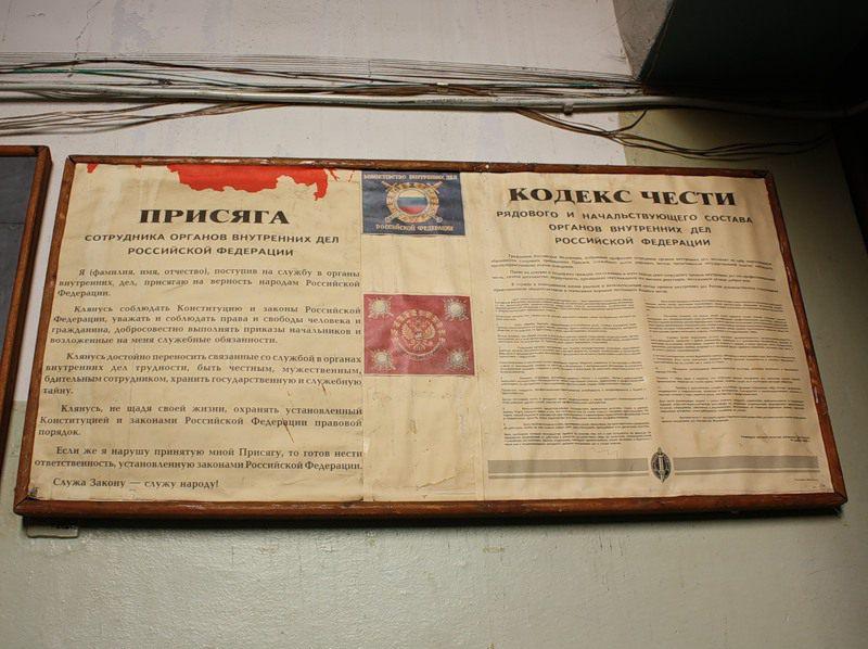 Reform Russian Modern Russian 45