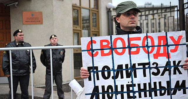 An Old Tune: On Russia's Political Prisoners