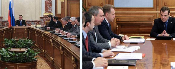 The Prime Minister's New Suits: Medvedev's Cabinet of Technocrats