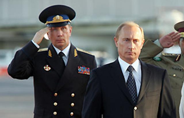 Путинская гвардия  от безделья тоже взялась ловить «экстремистов» в Интернете