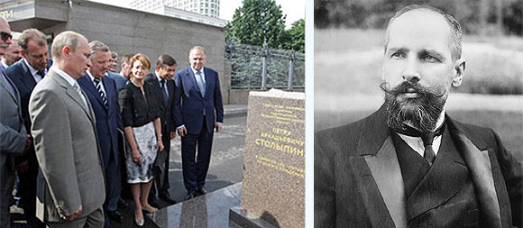Russian Prime Minister Pyotr Stolypin: In Anticipation of a Monument