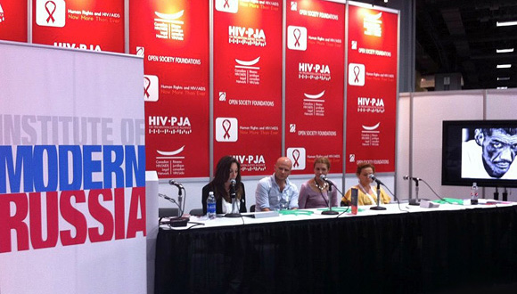 IMR at the XIX International AIDS Conference of 2012