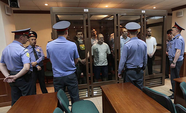 Russia's Political Prisoners: A New IMR Project