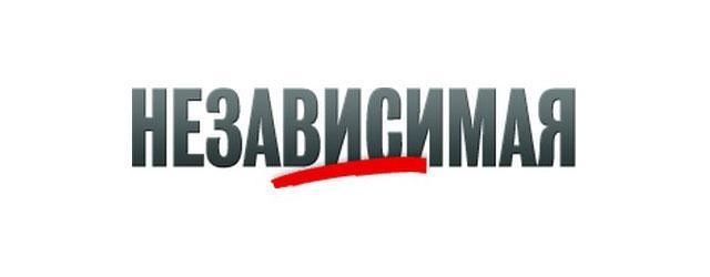 Nezavisimaia Gazeta Russian 93
