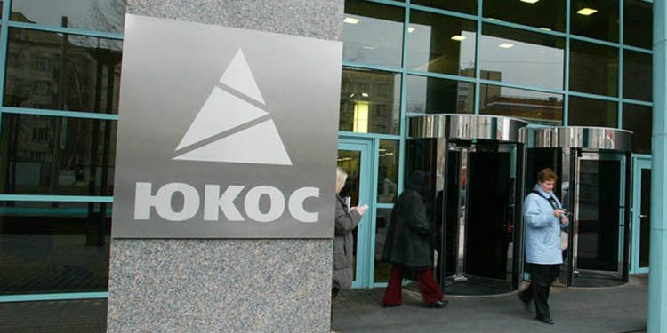 Not Money, But Lives: The Real Cost of the Yukos Case