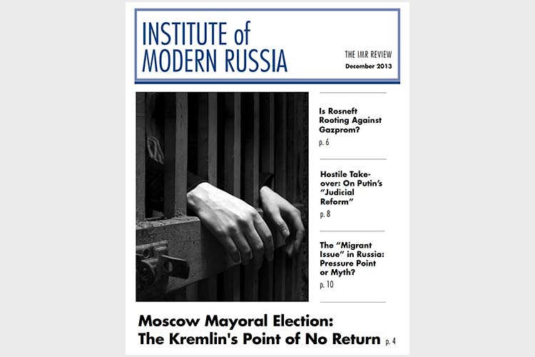 imrussia.org and IMR Review