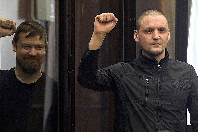 The Bolotnaya Case: Another Guilty Verdict