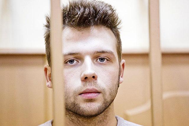 Name: Ilya Vladimirovich Gushchin Date of birth: August 22, 1988. Possible term of imprisonment: up to 13 years - gushchin_1