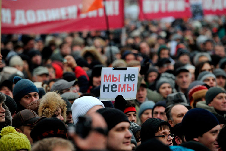 Origins, Dynamics and Consequences of the Russian Protest Movement