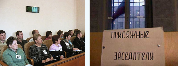 Trial by Jury in Russia: Revival and Survival