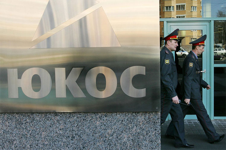 Will Russia Pay the Yukos Settlement?