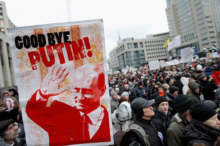 Does Russia's Protest Movement Have a Future?