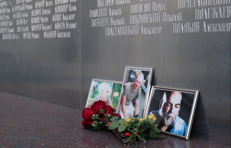 Russian Journalists Killed in Africa, Pension Reform Protests, FSIN Problem